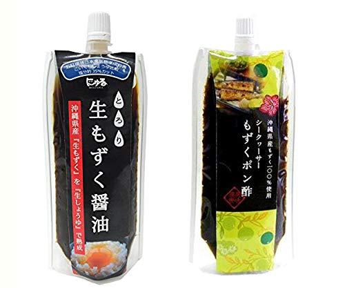モズク調味料2種セット (生もずく醤油・シークヮーサーもずくポン酢)×3セット シュアナチュラル フコイダンたっぷりの沖縄県産モズクを贅沢に使用した万能調味料の詰め合わせ 沖縄土産にも