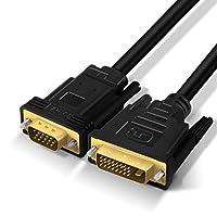 DVI VGA変換ケーブル 3m DVI出力 VGA入力 単方向 DVI デュアルリンク 24ピンDVI-Dオス/VGAコネクタ・オス
