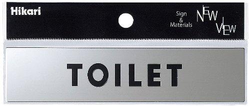 光 サインプレート TOILET KS138-1