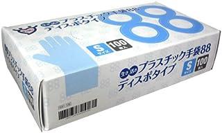 生き活きプラスチック手袋88 Sサイズ 100枚入 ×20箱(1ケース)