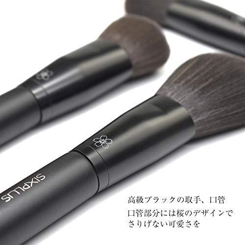 SIXPLUSフェイスブラシ3本セット-Dawnシリーズ(ブラック)