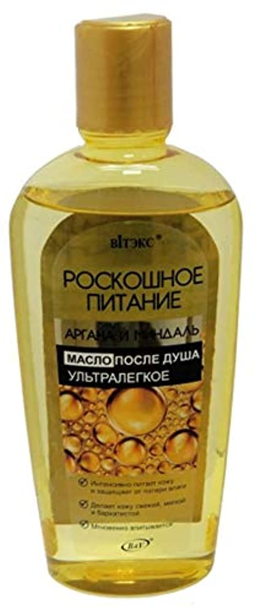 戻す腐食する吹きさらしBielita & Vitex | SUPER POWER LINE | Oil after shower Ultralight | ARGAN | ALMOND |200 ml