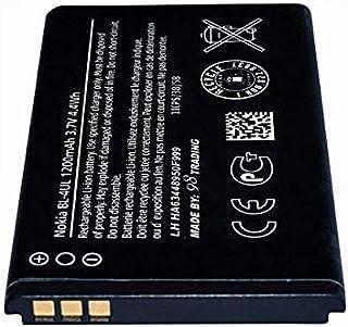 بطارية لهاتف نوكيا لوميا 225 BL-4UL- 1200 مللي أمبير/الساعة