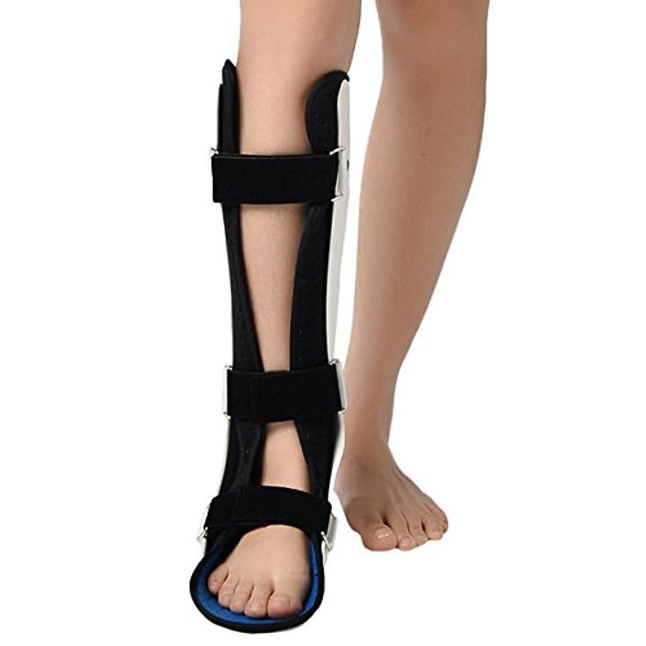 使役治安判事赤外線アンクル骨折リハビリテーション看護ケア固定足アンクルブーツアンクルブレースサポート足の捻挫足首サポートブレース