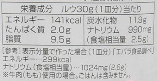 エバラ食品工業『横濱舶来亭カレーフレークこだわりの中辛』