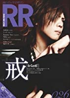 ROCK AND READ 026