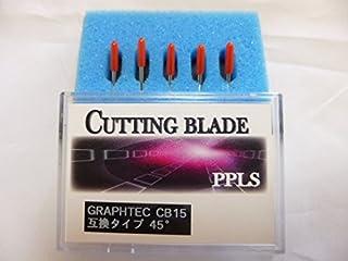 566 PPLS GRAPHTEC(グラフテック) CB15 タイプ カッティングブレード 互換品 45° 5本セット