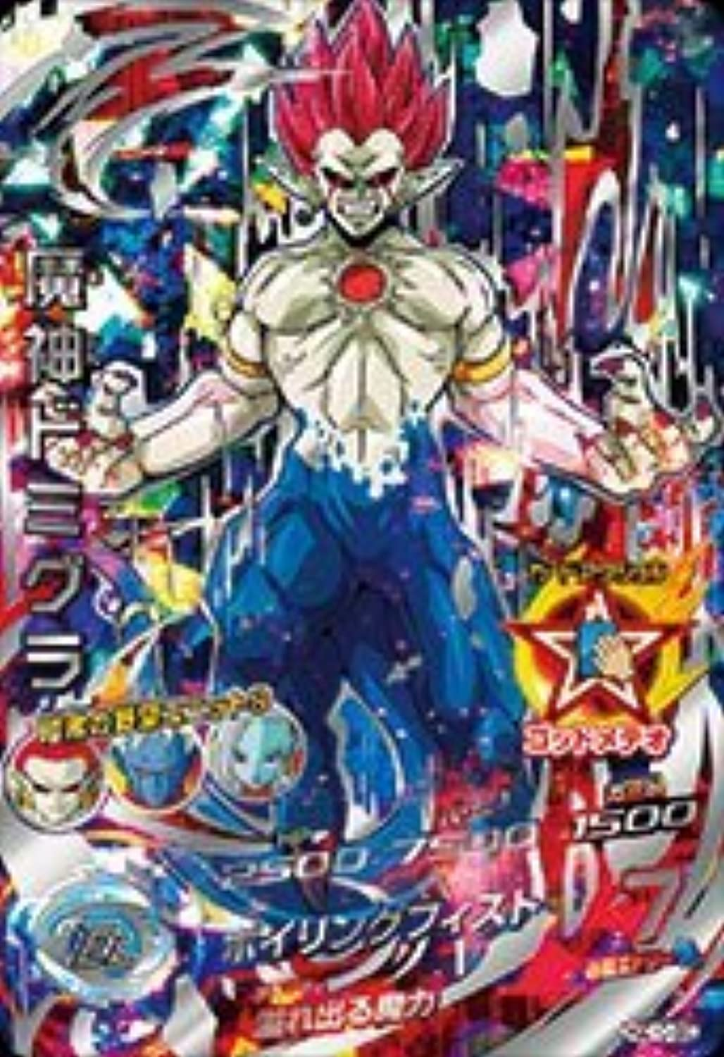 Dragon Ball Heroes   HGD10SEC Genie Domigura UR