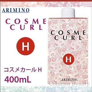 【X2個セット】 アリミノ コスメカール H 400ml