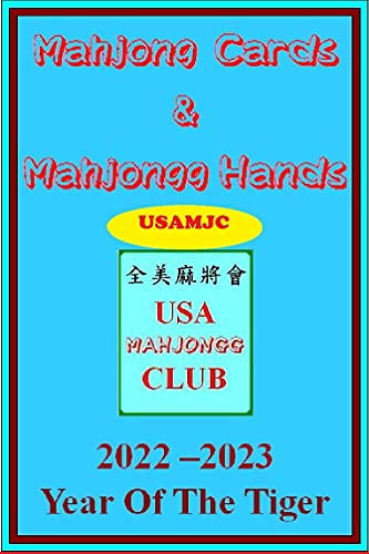 USAMJC 2022 Mahjong Cards & Mahjongg Hands -- year of the tiger/tigress :::...