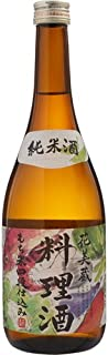 白扇酒造 花美蔵 純米料理酒 720ml