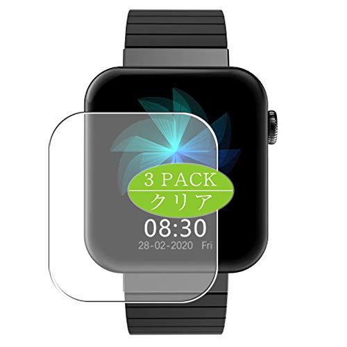 VacFun 3 Piezas HD Claro Protector de Pantalla Compatible con Bakeey Mi5 Smartwatch Smart Watch, Screen Protector Película Protectora(Not Cristal Templado)