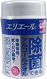 エリエール 除菌できるアルコールタオル 本体