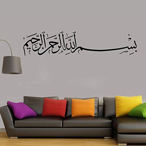 Abkbcw Pegatinas de Pared de Estilo árabe islámico caligrafía decoración del hogar calcomanías de PVC 193x42 cm