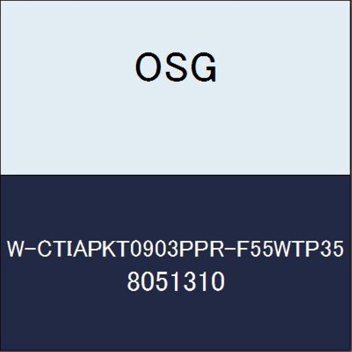 打撃おばさん例外OSG チップ W-CTIAPKT0903PPR-F55WTP35 商品番号 8051310