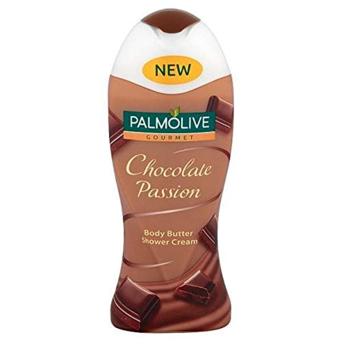 しかしジョセフバンクス構成[Palmolive ] パルモグルメチョコレートパッションシャワージェル250ミリリットル - Palmolive Gourmet Chocolate Passion Shower Gel 250ml [並行輸入品]