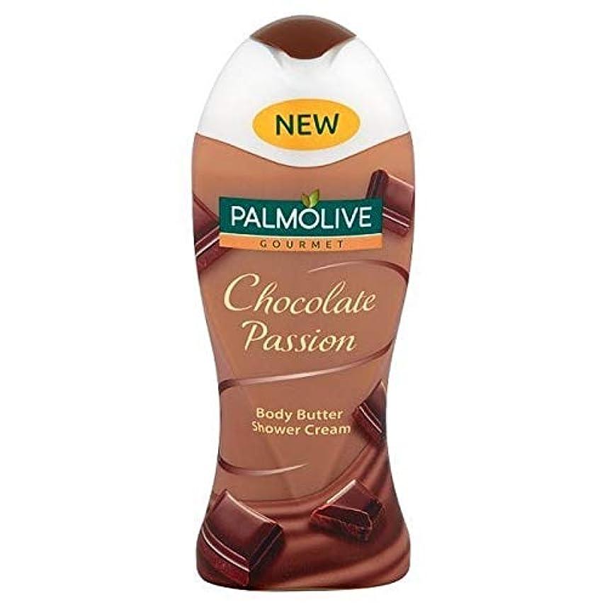 ノベルティトチの実の木会話型[Palmolive ] パルモグルメチョコレートパッションシャワージェル250ミリリットル - Palmolive Gourmet Chocolate Passion Shower Gel 250ml [並行輸入品]
