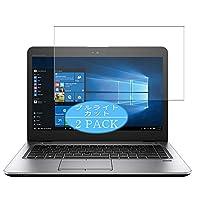 2枚 VacFun ブルーライトカット フィルム , HP EliteBook 840 G4 14インチ 向けの ブルーライトカットフィルム 保護フィルム 液晶保護フィルム(非 ガラスフィルム 強化ガラス ガラス )