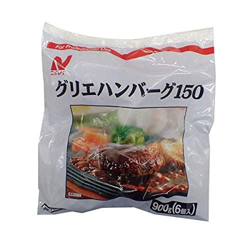 【冷凍】 ニチレイ グリエハンバーグ150 150g×6個入 業務用 牛肉 豚肉