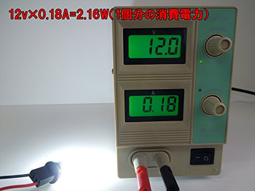 『まめ電(MAMEDEN) LED T10 T16 兼用LED MIRA-SMD 12V 24V 両対応 (2:アンバー)』の7枚目の画像
