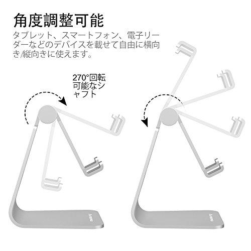 Nulaxy『iPad/タブレット用スタンド』