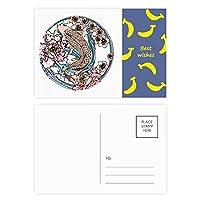 カープのピンクのロータスパターンの幾何学 バナナのポストカードセットサンクスカード郵送側20個