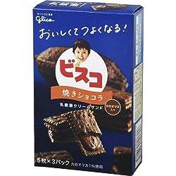 江崎グリコ ビスコ<焼きショコラ> 15枚