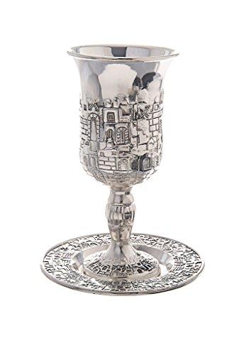 Legacy Judaica SYNCHKG020004 818 Silver Plated Kiddush Cup