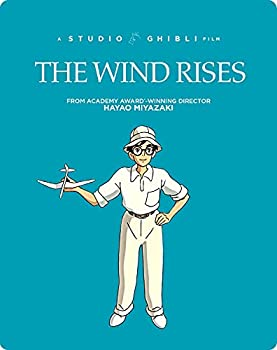 The Wind Rises Limited Edition Steelbook