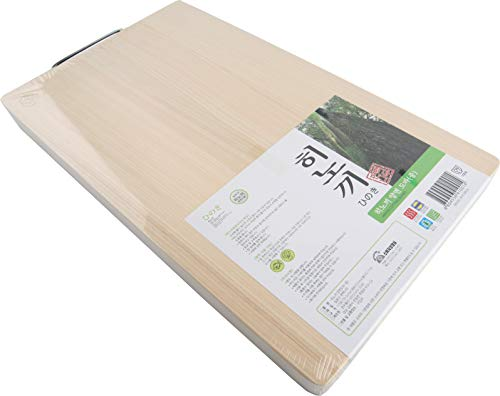 Boumbi Hinoki Wood Reversible Cutting Board(15.6x9.1x1.05 RM_Medium)