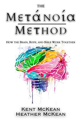The Metanoia Method