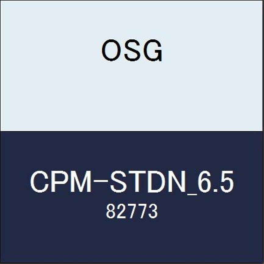 ブローシャッター持つOSG エンドミル CPM-STDN_6.5 商品番号 82773