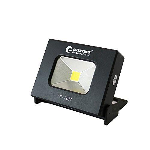 グッドグッズ(GOODGOODS) 充電式 LED 作業灯 10W 1200lm 懐中電灯 投光器 小型 軽量 マグネット付 夜間作業 アウトドア 防災グッズ YC-10M