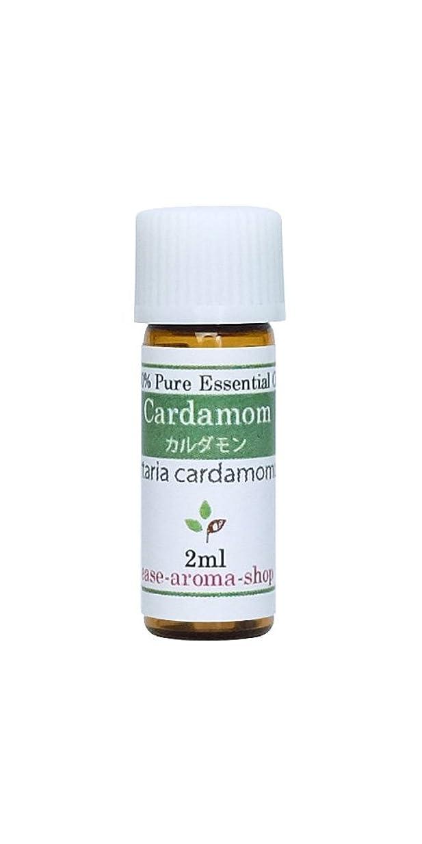準備トチの実の木したがってease アロマオイル エッセンシャルオイル オーガニック カルダモン 2ml  AEAJ認定精油