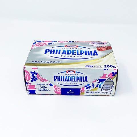 クリームチーズ 200g 【冷凍・冷蔵】 3個
