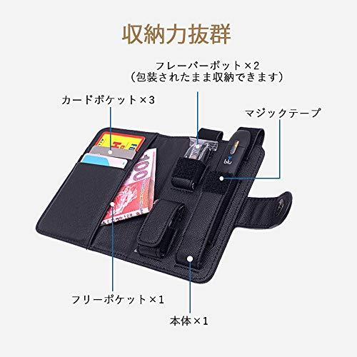 SHIODOKI『mybluケース手帳型』
