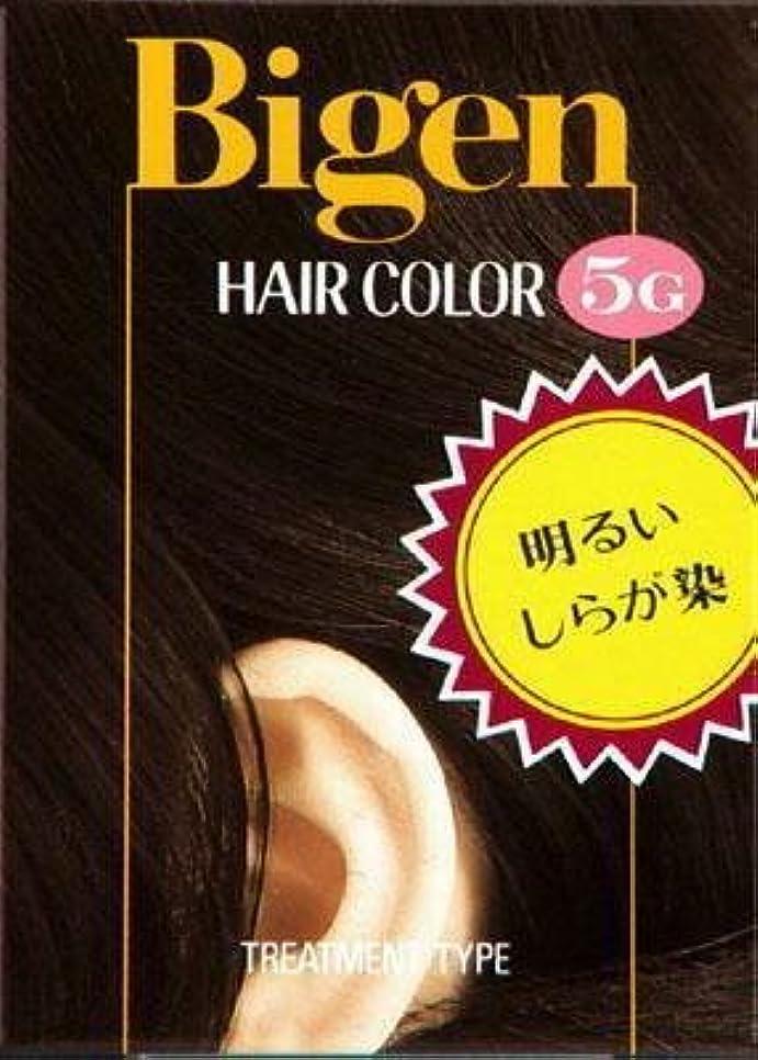 見込みピュー養うビゲン ヘアカラー 5G 深い栗色 × 10個セット