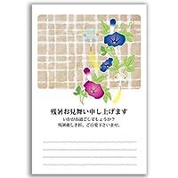 残暑見舞い(8枚セット)【私製はがき】ポストカード 挨拶状(postc_za_13)