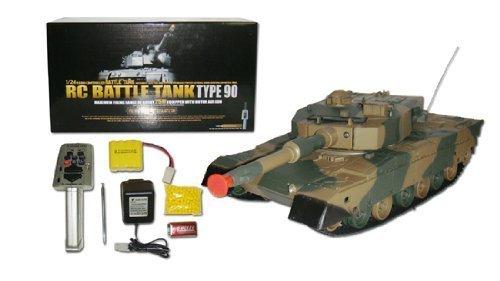 CHIMAERA 1/24 Defense Force Type 90 Radio Remote-Control R/C Airsoft Battle Tank