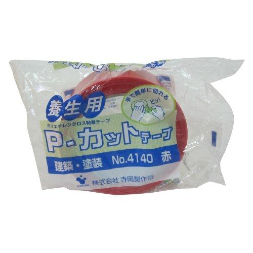 TERAOKA(寺岡) P-カットテープ 赤 50mm×25M No.4140 [養生テープ・マスキングテープ]の写真
