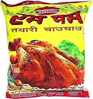 Rum Pum Chicken Noodles 75 gram