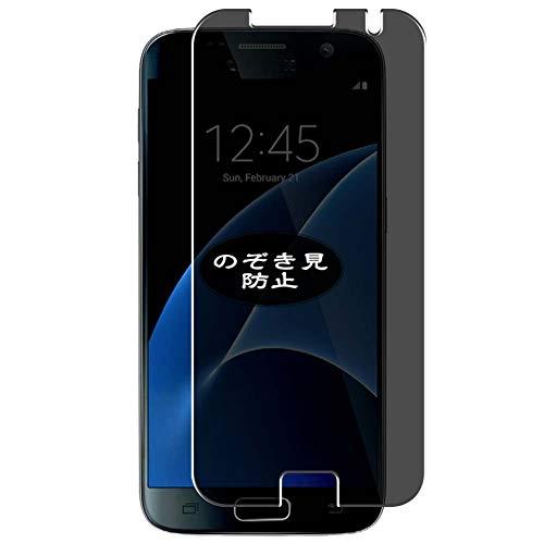 VacFun Anti Espia Protector de Pantalla, compatible con Samsung Galaxy S7 G930A G9300, Screen Protector Filtro de Privacidad Protectora(Not Cristal Templado) NEW Version