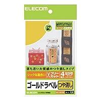 ELECOM フリーラベル EDT-FHFGD2