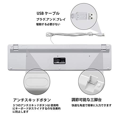 BFRIENDit有線USBキーボード使いやすいフローティングキー静音設計高耐久性極薄PC用キーボードWindows10/8/7/Vista対応KB1430–シルバー