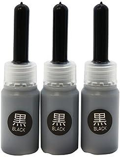 シャチハタ 乾きまペン 油性マーカー 補充インキ 黒 3本入 KR-ND 【 3セット】