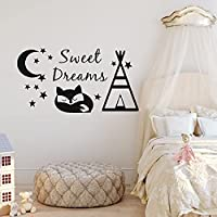 甘い夢DIY子供部屋の装飾月と星のデザインビニール壁画107x57cm