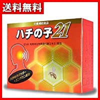 ハチの子21 100粒(20日~約1ヶ月分)