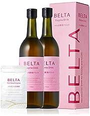 BELTA ベルタ酵素ドリンク