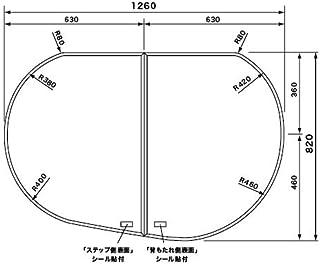 パナソニック Panasonic 【RS9GVR1340C】 組蓋1400タマゴL用 バスルーム