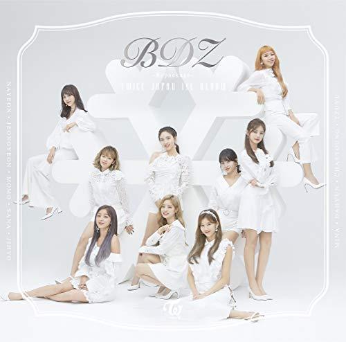 Bdz -Repackage